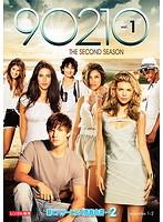 新ビバリーヒルズ青春白書 90210 シーズン2 Vol.1