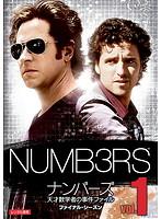 NUMB3RS ナンバーズ 天才数学者の事件ファイル ファイナル・シーズン Vol.1