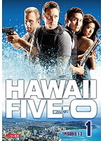 HAWAII FIVE-0 Vol.1