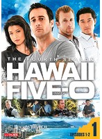 HAWAII FIVE-0 シーズン4 1
