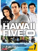 HAWAII FIVE-0 シーズン4 7