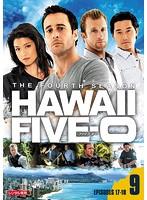 HAWAII FIVE-0 シーズン4 9