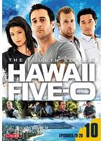 HAWAII FIVE-0 シーズン4 10