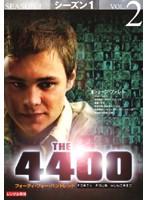 4400 フォーティ・フォー・ハンドレッド シーズン1 Vol.2
