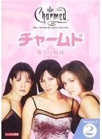 チャームド 魔女3姉妹 シーズン1 vol.2