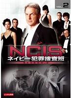 NCIS〜ネイビー犯罪捜査班 シーズン3 vol.2