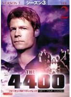 4400 フォーティ・フォー・ハンドレッド シーズン3 Vol.2