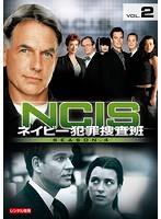 NCIS〜ネイビー犯罪捜査班 シーズン4 vol.2