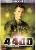 4400 フォーティ・フォー・ハンドレッド シーズン4 Vol.2