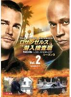 ロサンゼルス潜入捜査班 〜NCIS:Los Angeles シーズン3 vol.2