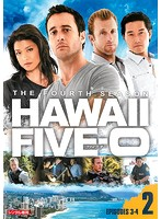 HAWAII FIVE-0 シーズン4 2