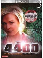 4400 フォーティ・フォー・ハンドレッド シーズン1 Vol.3