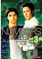 NUMB3RS ナンバーズ 天才数学者の事件ファイル シーズン1 Vol.3