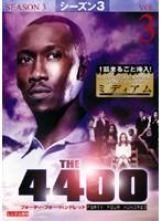 4400 フォーティ・フォー・ハンドレッド シーズン3 Vol.3