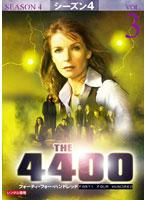 4400 フォーティ・フォー・ハンドレッド シーズン4 Vol.3