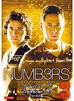 NUMB3RS ナンバーズ 天才数学者の事件ファイル シーズン4 Vol.3