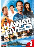 HAWAII FIVE-0 シーズン3 3
