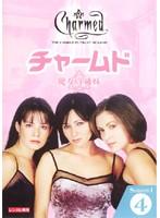 チャームド 魔女3姉妹 シーズン1 vol.4