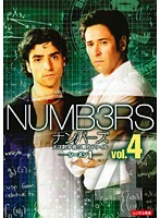 NUMB3RS ナンバーズ 天才数学者の事件ファイル シーズン1 Vol.4
