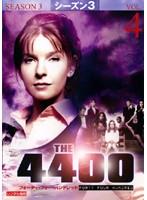 4400 フォーティ・フォー・ハンドレッド シーズン3 Vol.4