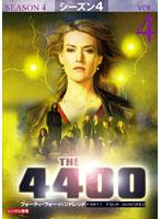 4400 フォーティ・フォー・ハンドレッド シーズン4 Vol.4