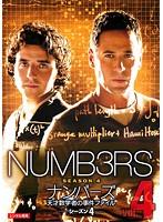 NUMB3RS ナンバーズ 天才数学者の事件ファイル シーズン4 Vol.4