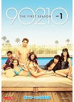 新ビバリーヒルズ青春白書 90210 シーズン1 Vol.4