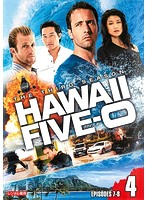 HAWAII FIVE-0 シーズン3 4