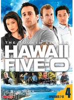HAWAII FIVE-0 シーズン4 4