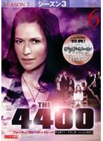 4400 フォーティ・フォー・ハンドレッド シーズン3 Vol.6