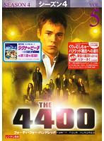 4400 フォーティ・フォー・ハンドレッド シーズン4 Vol.5