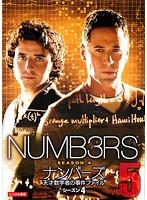 NUMB3RS ナンバーズ 天才数学者の事件ファイル シーズン4 Vol.5