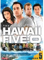 HAWAII FIVE-0 シーズン4 5