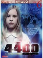 4400 フォーティ・フォー・ハンドレッド シーズン2 Vol.6