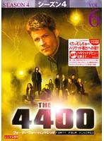 4400 フォーティ・フォー・ハンドレッド シーズン4 Vol.6