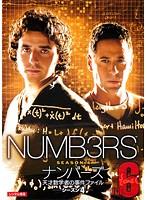 NUMB3RS ナンバーズ 天才数学者の事件ファイル シーズン4 Vol.6