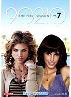 新ビバリーヒルズ青春白書 90210 シーズン1 Vol.7