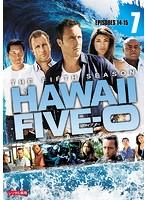 HAWAII FIVE-0 シーズン5 7