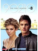 新ビバリーヒルズ青春白書 90210 シーズン1 Vol.8