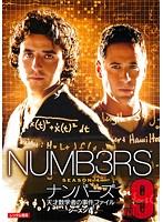 NUMB3RS ナンバーズ 天才数学者の事件ファイル シーズン4 Vol.9