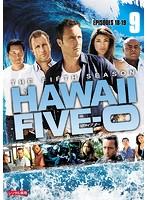 HAWAII FIVE-0 シーズン5 9
