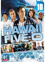 HAWAII FIVE-0 シーズン5 10
