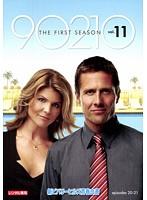 新ビバリーヒルズ青春白書 90210 シーズン1 Vol.11