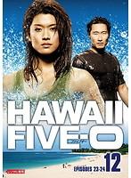 HAWAII FIVE-0 Vol.12