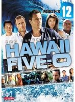 HAWAII FIVE-0 シーズン5 12
