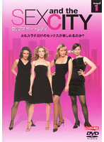 Sex and the City 1 Vol.1