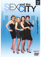 Sex and the City 1 Vol.2