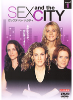 Sex and the City 2 Vol.1