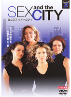 Sex and the City 2 Vol.2