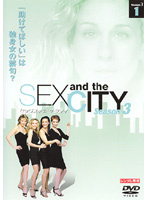 Sex and the City 3 Vol.1